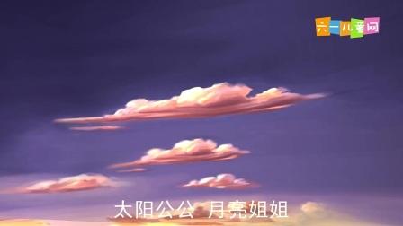 嘟拉3D儿歌 - 第34集