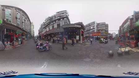 【作品】全景视频小样户部巷