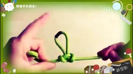10种实用的绳子打结方法,日常生活收藏备用