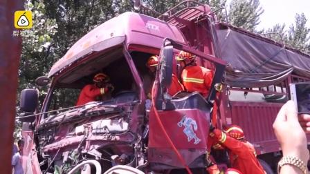 三轮怼伤大货车,货车司机被困惨叫