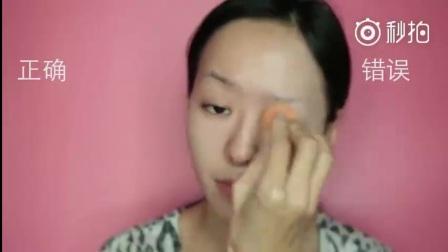从零开始学化妆怎样才能打造完美底妆化妆视频教学