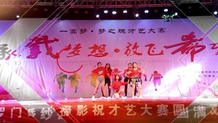 洛宁县第一高级中学晚会MV