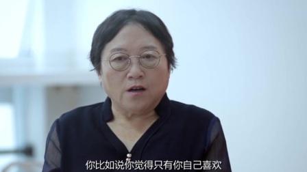 """别以为《五十度灰》只是影视作品 李银河告诉你""""喜欢虐恋""""在中国很普遍"""