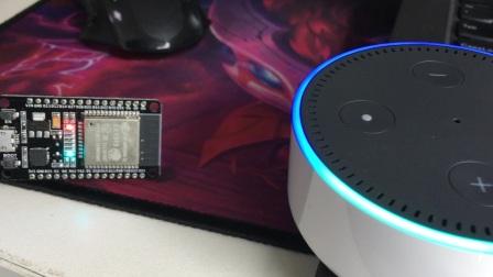 Alexa语音控制ESP32板上蓝色LED灯