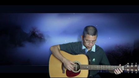 GuitarManH------原创指弹曲《江湖情》