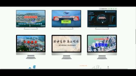 思南大数据网宣传片