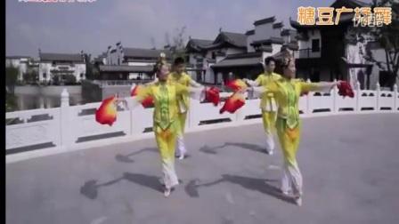 全国第七套健身秧歌完整教学视频_广场舞视频在线观看 - 糖豆网_标清