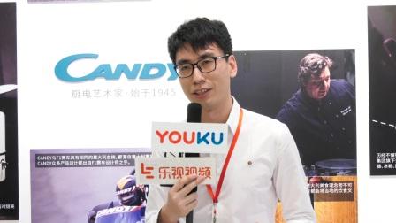 CANDY举办首届意大利披萨节 发力中国厨电市场
