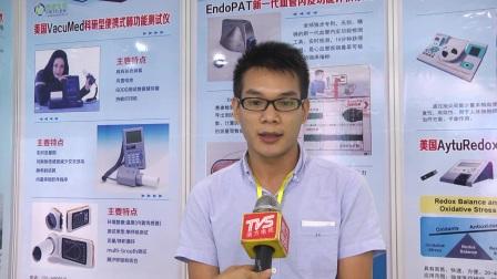 第五届亚太呼吸博览会佰途生物接受南方电视采访