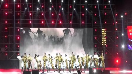 2017年茂名市排舞电视大赛决赛《精忠报国》表演版化州昌华海利排舞队