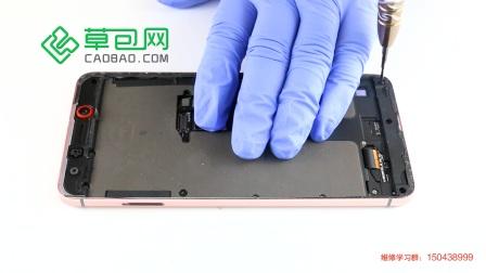 乐视乐2-X620拆机换电池 教学教程【草包网】