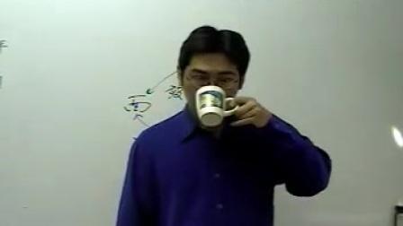 陈龙羽-文王圣卦课程班09