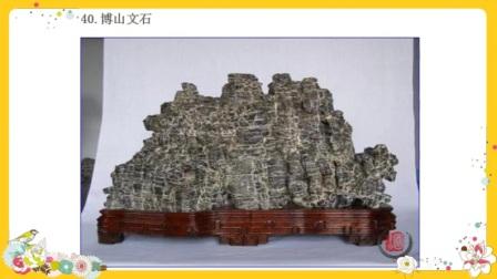 80种中国奇石,你见过几种? MV_201706022146
