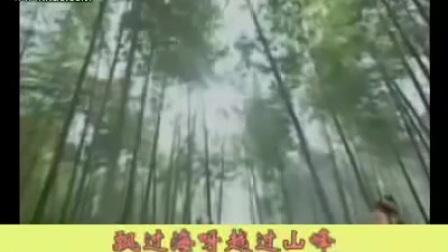 佛歌佛曲 观世音菩萨MV-《自由》