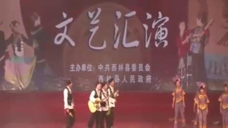 广西西林壮族山歌那佐韦文生《群众路线及四个全面山歌新唱》