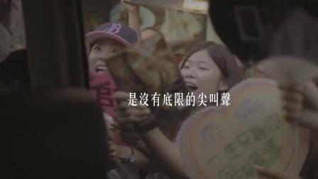 """全混声""""5天特训营招募中-伍文彬欧美流行教学"""