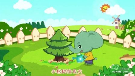 智象儿歌 - 44-小松树