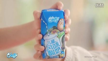 伊利QQ星儿童风味酸奶 全新上市_在线播放_最新视频高清在线观看 _ 爱酷网(ikoo8.com)