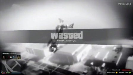 【YouTube转载】Vanoss中文:GTA5欢乐时刻 - 无重力飞行故障!