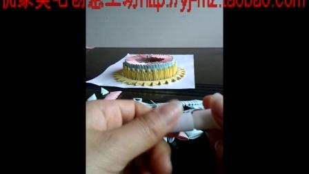 蛋糕制作-三角插教程-优家美宅