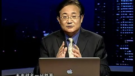 10陈浩-股指期货第10集:期指分析原理