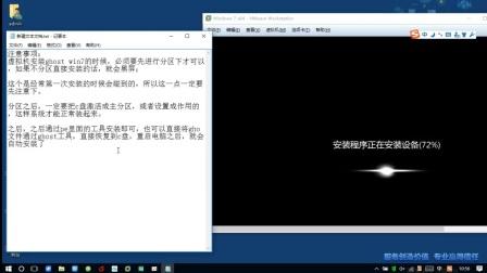 虚拟机如何安装GHOST系统(电脑安装系统也是类似