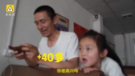 为父庆生,7岁女童送-王者荣耀-金币