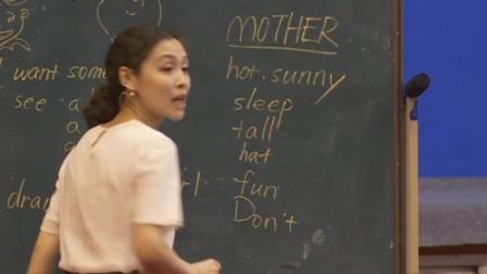 第7屆全國小學英語優質課大賽獲獎視頻-H河北_李茵baby becky