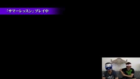 ウメハラ「BeasTV」1023 - 結成  ボン応援団 - Part 5