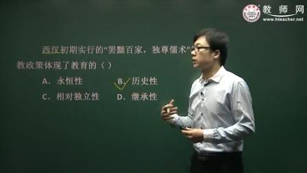 教育学-1-第一章 教育与教育学(一)
