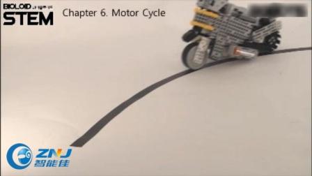 智能佳-STEM基础版 线壁障摩托车