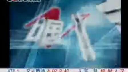 中国证券20060510