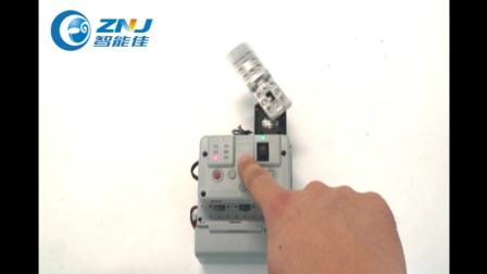 智能佳-STEM-多功能测量仪