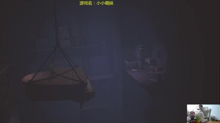 斗鱼美神:恐怖剧情小清新游戏小小梦魇