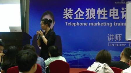 六甲中装饰公司管理电话营销培训:如何使用问句开场白