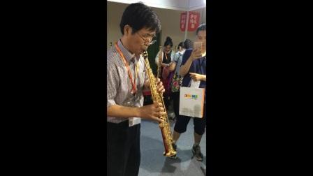 台湾萨尔特萨克斯 高音SP-6300 试吹视频