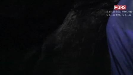 【宝石工匠】GRS系列之-哥伦比亚祖母绿开采纪实2