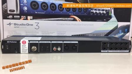 新浦电声 Presonus AudioBox 1818VSL 专业音频接口