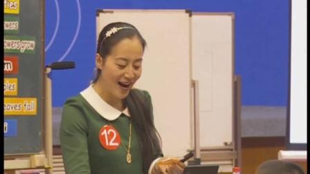 第7屆全國小學英語優質課大賽獲獎視頻-F陜西_韓超seasons in canada