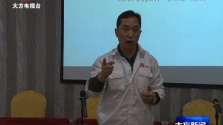 大方县十万农民技能培训之农机操作技术培训开班