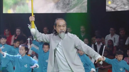 湖南卫视 汉语桥 麦振鸿  元华 打造仙侠武术世界
