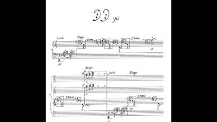 姚晨作品:五色/Yao Chen composition: Five Chinese Folk Tunes for Piano Solo