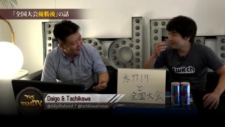 ウメハラ「BeasTV」811 - レジェンドプレイヤー太刀川 - Part 2