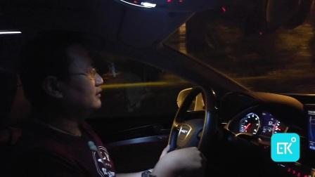 EK试驾|奥迪A8L 50TFSI:百万豪车中最低调的选择-EK爱车人说