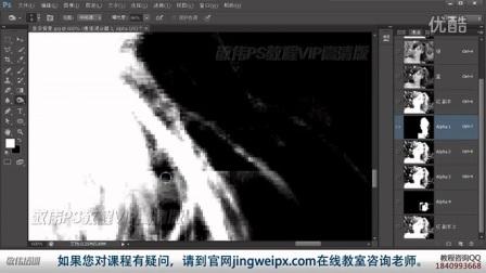 敬伟ps视频教程 B07-06高级抠图-抠复杂背景的头发_高清_标清