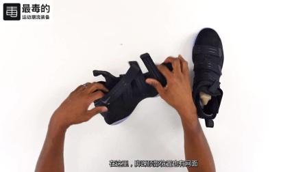 由Nike送来的勒布朗·詹姆斯新球鞋开箱