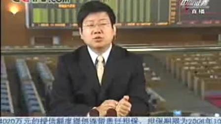 中国证券20060925