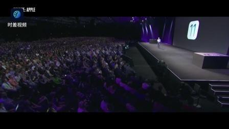 苹果WWDC2017亮点都在这里