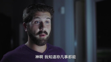 vendingmachineprayer中文版