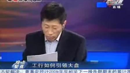 中国证券20061030